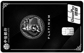 中信银行颜卡定制款