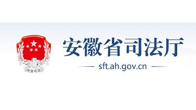 安徽2020年国家统一法律职业资格考试主观题考试考区分布出炉